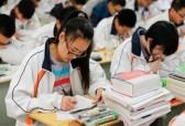 十所高校综招计划正式发布!部分省属高校增加招生计划,专业也有调整