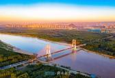 济南规划建设黄河生态风貌带 打造文旅目的地