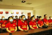 济南安防协会红色主题教育活动及三届四次理事会议顺利举行