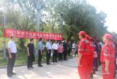 济南市历下区举办2021防汛应急救援演练