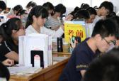 2021年夏季普通高中学业水平考试今起报名