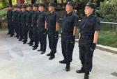 山东规范保安服务:加强行业监管保安员须持证上岗