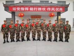 阳信:首批10名新兵奔赴军营保家卫国