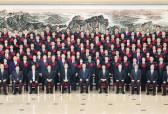 习近平会见全国扫黑除恶专项斗争总结表彰大会代表