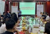 齐鲁美妆商学院公开课暨科瑞西娜头皮再生产品发布会在济南举行