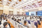 聚焦中国(山东)—东盟中小企业合作发展大会