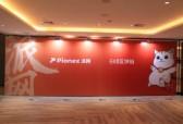 派网咖啡馆Pionex Coffee亮相杭州阿里未来酒店 携手白话区块链把脉投资新风向