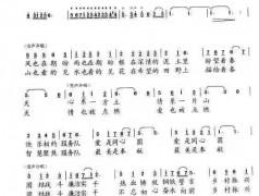 乡村振兴服务队长清1队推出《乡村振兴服务队队歌》
