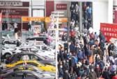 展期4天、售车万余辆、成交额20多亿!牛年首场车展为何花落青岛?