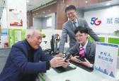 解决老年人运用智能技术困难,青岛出了这些具体措施