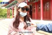 """新晨街访:如何看待""""考证热""""?"""
