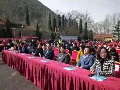 济南市第十九届杏花节开幕式在张夏街道莲台山风景区广场举行