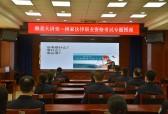 山东潍坊边检站开展国家法律职业资格考试辅导授课