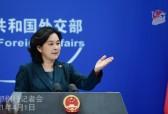外交部回应BBC记者非正常离境:可以不喜欢中国但不可以造谣