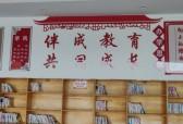 临沂兰山区构建区域特色劳动课程为学生赋能