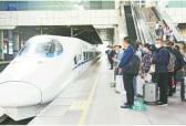 """""""五一""""假期中铁济南局预计发送旅客510万人次,""""首尾""""高度集中"""