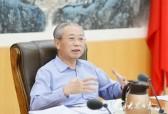 山东省委全面深化改革委员会召开第十一次会议