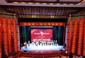 济南首届法律电影节开微电影普法全国先河
