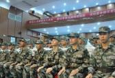 浙江省军区试点探索预定新兵役前教育训练规范化建设