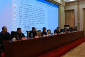 山东省老年产业协会举行二届三次会员代表大会 探索创新养老服务方式