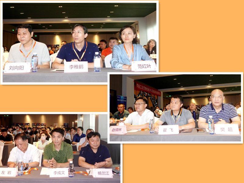 第10届百城会济南站活动暨济南安防协会三届六次会员大会举行